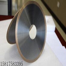 郑州锐丰1A1R2502.260金刚石切割片插角腰线专用锯片