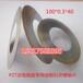 郑州锐丰1A1R--100--0.3--40--PZT压电陶瓷专用开槽锯片切片