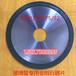 郑州锐丰1A1R159321.0玻璃切割片切片刀片