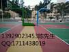 肇庆广宁篮球架生产安装施工厂家广东省江门市篮球架厂家