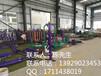 小區戶外健身器材價格公園運動器材供應商學校體育器材