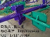 公园健身设备娱乐设施健小区公园身器材运动器材生产工厂健身器材价钱实在厂家直销健身器材包安装送货
