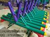 汕尾市室外休闲康乐健身器材休闲健身设备公园娱乐运动器材室外健身器材生产工厂江门市给力体育器材有限公司
