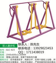 广西小区健身器材厂家来宾户外健身器材供应商广东江门给力体育