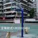 广东江门篮球架公园健身器材厂家直销肇庆高要区学校体育器材篮球架多少钱一个