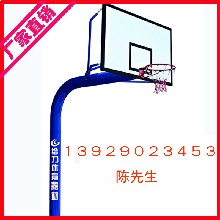 臺山市室外健身器材廠家直銷學校體育器材籃球架公園公共健身器材