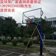 云浮市学校室外体育器材标准篮球架生产工厂直销移动箱式篮球架单杠双杠图片