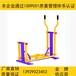 广东肇庆市室外健身器材厂家直销公园社区公共运动设施健骑器漫步机骑马机