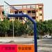 肇庆学校标准成人篮球架厂家直销高腰第一中学体育器材供应商给力体育