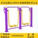 广东省室外公园社区健身设施运动健身器材厂家直销健身器材多少钱一套