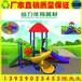 厂家直销珠海市儿童乐园组合滑梯儿童跷跷板秋千儿童摇马