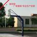 云浮篮球架厂家直销价钱学校标准篮球架农村彩色地坪漆篮球场材料批发