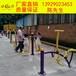 厂家直销小区公园健身器材公园老人活动运动器材学校户外体育器材厂家