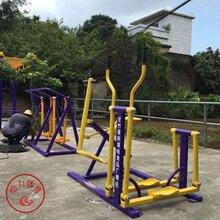 公园健身器材小区运动器材广东省江门市给力体育器材有限公司008公园休闲娱乐设施
