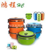 双层不锈钢圆型塑钢保温饭盒/多层不锈钢饭盒/多款颜色饭盒