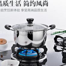 热销不锈钢韩式汤锅单底双耳汤锅大容量家用电磁炉燃气炉通用图片