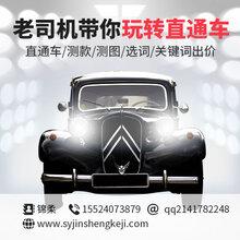 沈阳淘宝直通车运营公司