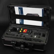 便携式甲苯检测仪TD400-SH-C7H8_苯类测定仪_PID光离子原理气体探测仪