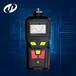 便携式氟气检测仪TD400-SH-F2_有毒有害气体测定仪_氟气检漏仪