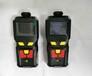 便携式异丙醇检测仪TD400-SH-C3H8O_有害气体测定仪_异丙醇探测仪