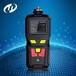 便携式甲胺检测仪TD400-SH-CH5N_有毒有害气体测定仪_复合气体探测仪