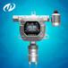 在线式氢气检测仪_TD5000-SH-H2气体浓度探测仪_便携式气体测定仪
