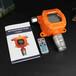 在线式氧气检测仪?TD5000-SH-O2气体浓度探测仪_氧含量检测仪