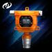 在线式溴气检测仪_TD5000-SH-Br2_气体泄漏报警仪_泵吸式气体检测仪
