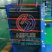 供应空调板式换热器