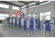 供应制冷冷却器钎焊冷却器蒸发器