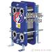 供应温泉/泳池板式换热器