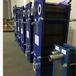 赫普斯供應進口品牌換熱器配件