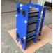 蘇州傳特密封膠條GX26密封墊換熱器板片