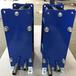 赫普斯板式換熱器H系列高效熱交換器