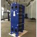 供應浙江MVR板式換熱器滲透液冷卻器