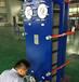 赫普斯供应上海医院板式换热器清洗维护保养