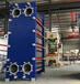 苏州赫普斯板式换热器生产厂家