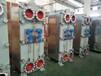 供應傳特板式換熱器密封膠墊