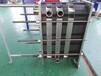 赫普斯供应上海船舶换热器配件密封胶垫TS20