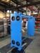 供应上海供暖板式换热器空调水热交换器