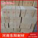 高铝砖厂家一级高铝砖厂家河南高铝砖厂家郑州东阳耐材
