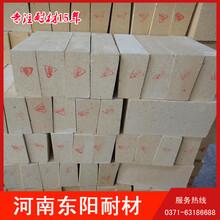 高铝砖厂家一级高铝砖厂家河南高铝砖厂家郑州东阳耐材图片