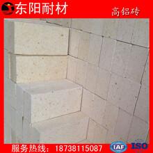 特级GT-80高铝砖电解炉高铝砖生产厂家河南高铝砖厂家图片