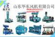 上海厂家沼气风机直销沼气鼓风机价格hdsr65沼气罗茨鼓风机