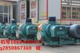 徐州天然气输送罗茨风机厂家天然气增压泵价格