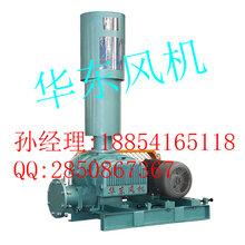 鑫华东微孔曝气增氧机,厂家直销,质量可靠。