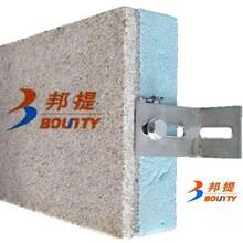 超薄石材铝蜂窝复合板铝合金内嵌挂件