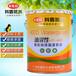 广州厂家批发零售668油性聚氨酯堵漏灌浆液直销