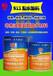 科盾-911双组份聚氨酯防水涂料