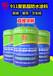 广州厂家直销单组分911聚氨酯防水涂料